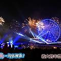 義大跨年煙火之旅20131231C-190-ok.jpg