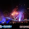 義大跨年煙火之旅20131231C-201OK.jpg