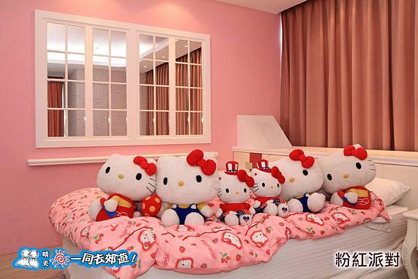 高雄粉紅派對20140102F-097.jpg