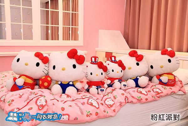高雄粉紅派對20140102F-098.jpg