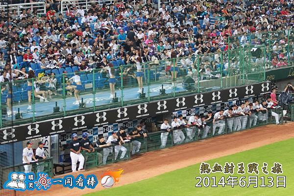 20140613_0054.jpg