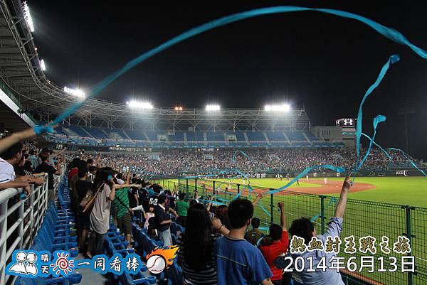 20140613_0218.jpg