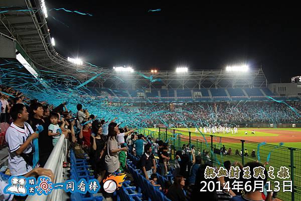 20140613_0220.jpg