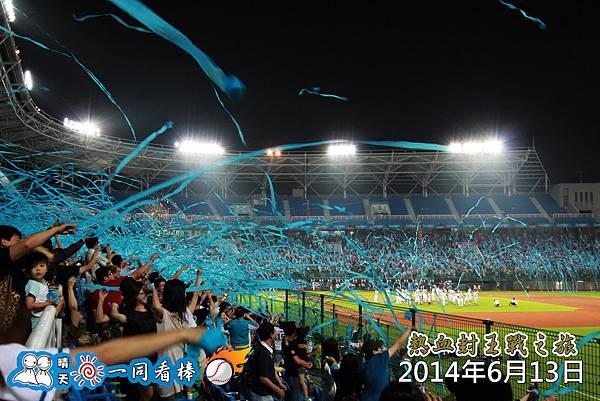 20140613_0223.jpg
