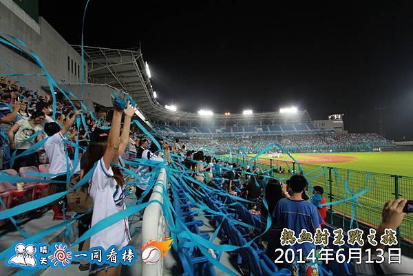 20140613_0232.jpg