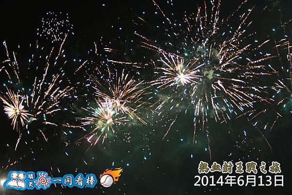 20140613_0239.jpg