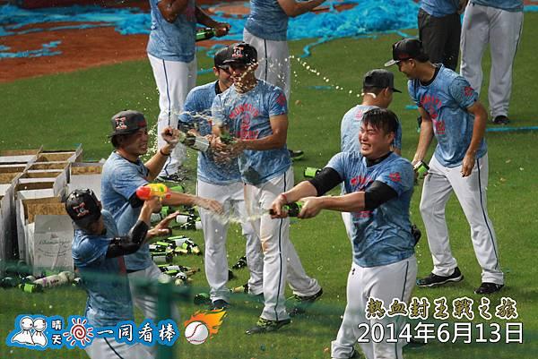20140613_0291.jpg