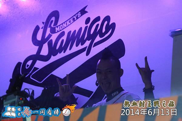 20140613_0423.jpg