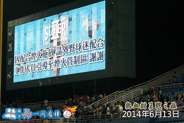 20140613B-122.jpg