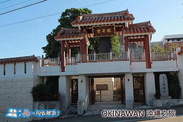 日本沖繩之旅-觀音堂