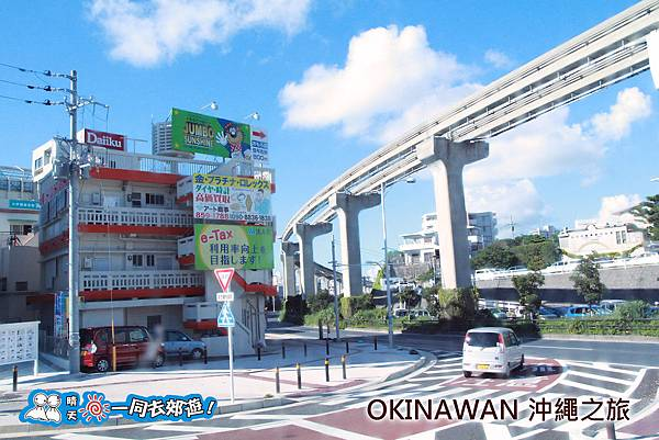 日本沖繩之旅