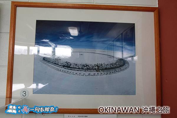 日本沖繩之旅-海鹽館
