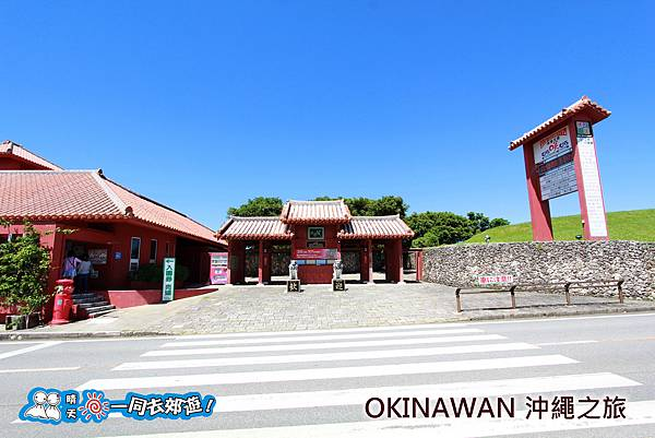 日本沖繩之旅-琉球風自助餐