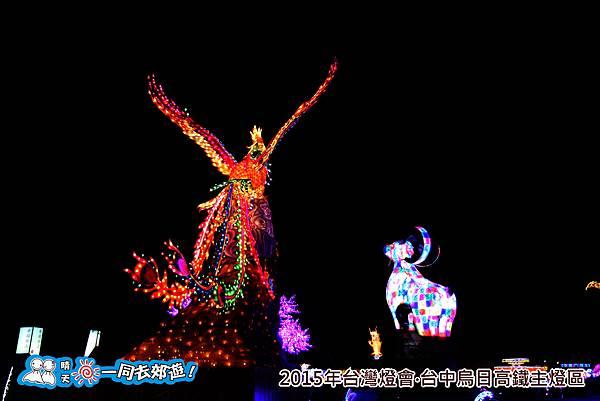 20150301B_0111.jpg