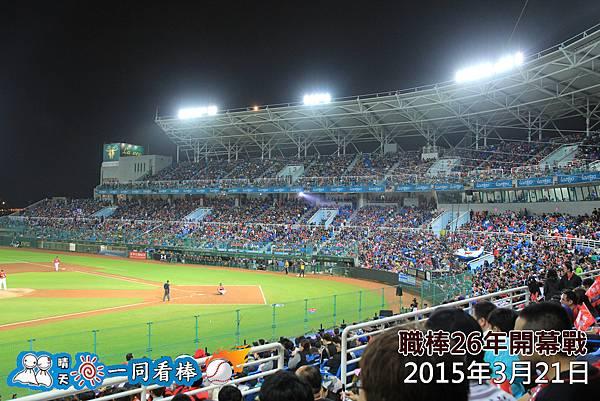 20150321_0401.jpg