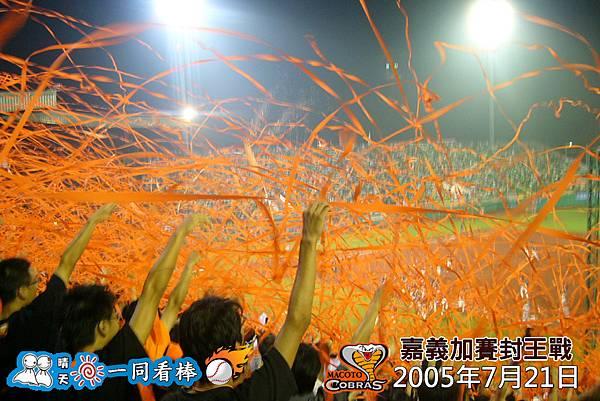 20050819_004.jpg
