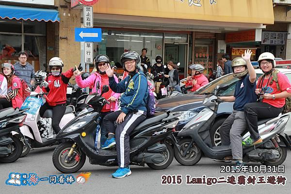 20151031_0218-207.jpg