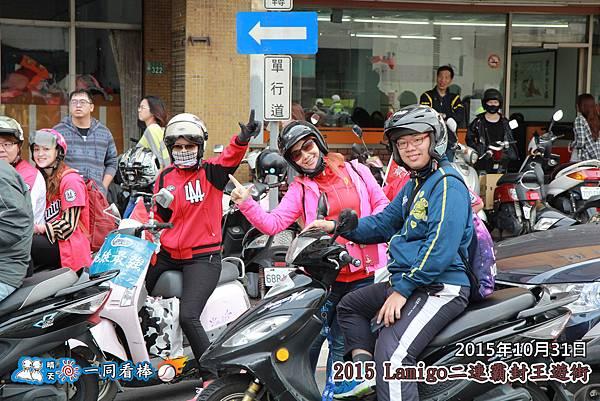 20151031_0220-209.jpg