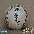 兄弟象隊簽名球-07陳憲章1992P03.jpg
