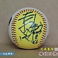 兄弟象隊簽名球-23彭政閔2003P07.jpg