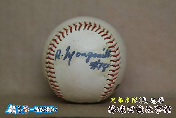 兄弟象隊簽名球-18尼諾1992P06.jpg
