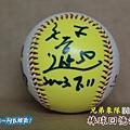 兄弟象隊簽名球-50陳致遠2003P11.jpg