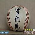 兄弟象隊簽名球-67曾紀恩1995P13.jpg