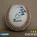 兄弟象隊簽名球-小球簽名BP18.jpg