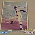 兄弟象隊-17陳義信照片P01.jpg