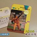 兄弟象隊-職棒三年球團球員卡-18尼落P16.jpg