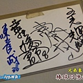 兄弟象隊-簽名照BP11.jpg