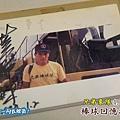 兄弟象隊-簽名照AP10.jpg