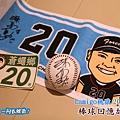 Lamigo桃猿隊-20陳禹勳應援毛巾貼紙簽名球-耀翔提供AP01.jpg