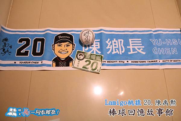 Lamigo桃猿隊-20陳禹勳應援毛巾貼紙簽名球-耀翔提供CP03.jpg