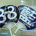 Lamigo桃猿隊-88藍寅倫簽名應援扇AP07.jpg