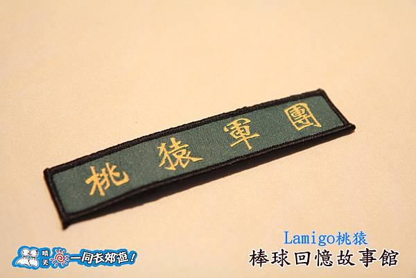 Lamigo桃猿隊-桃猿軍團兵籍名條-勇氣提供P15.jpg