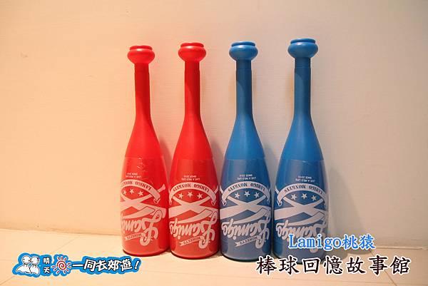 Lamigo桃猿隊-啦啦棒紅色藍色P12.jpg