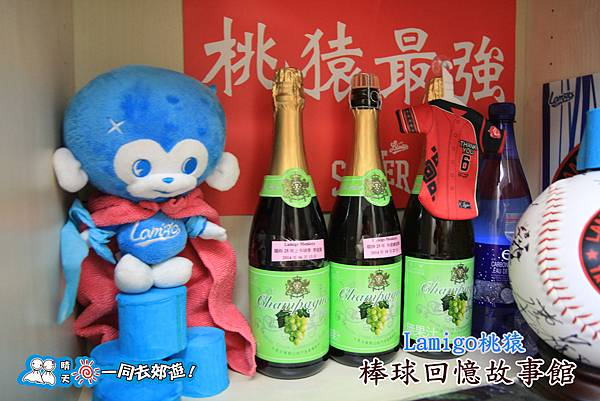 Lamigo桃猿隊-猿氣娃娃-封王香檳-連仔提供P18.jpg