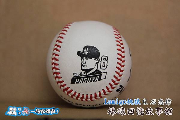 Lamigo桃猿隊-簽名球-06石志偉-引退肖像簽名球A-二手提供P26.jpg