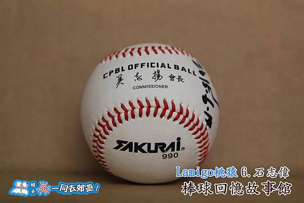 Lamigo桃猿隊-簽名球-06石志偉-引退簽名球CP25.jpg