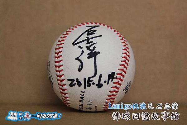 Lamigo桃猿隊-簽名球-06石志偉-引退簽名球BP24.jpg