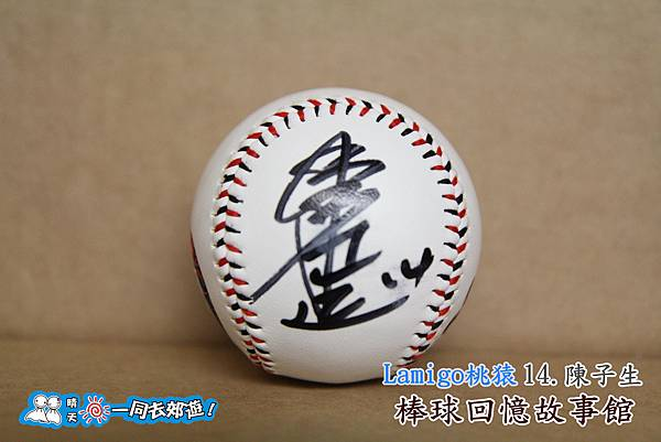 Lamigo桃猿隊-簽名球-14陳子生P33.jpg