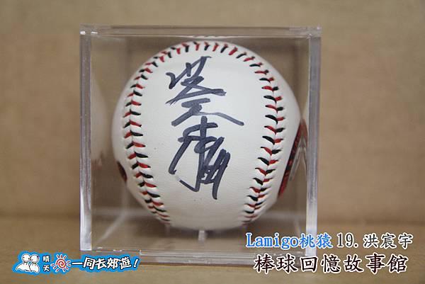 Lamigo桃猿隊-簽名球-19洪宸宇P40.jpg