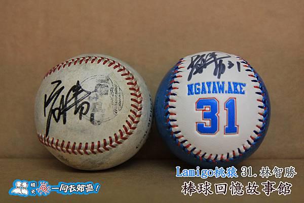 Lamigo桃猿隊-簽名球-31林智勝A-號碼簽名球-比賽球-洪文提供-號碼球阿仁提供P47.jpg