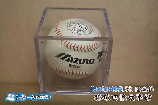Lamigo桃猿隊-簽名球-52陳金鋒簽名球-早期簽名球-小米提供P55.jpg