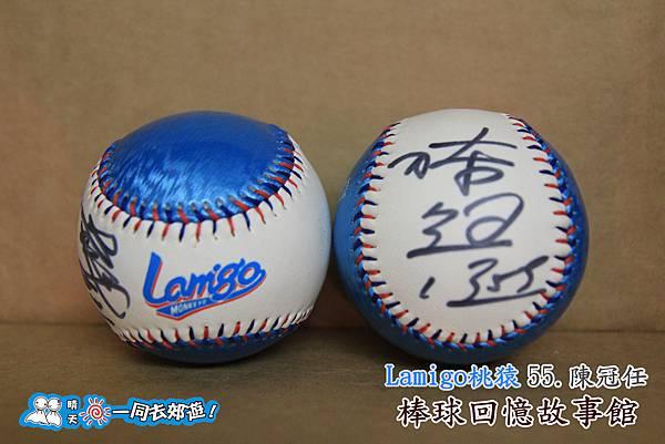Lamigo桃猿隊-簽名球-55陳冠任B-背號簽名球阿仁提供P57.jpg