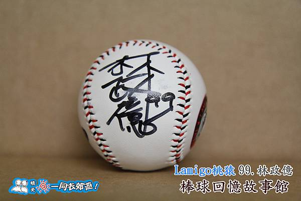 Lamigo桃猿隊-簽名球-99林政億P70.jpg