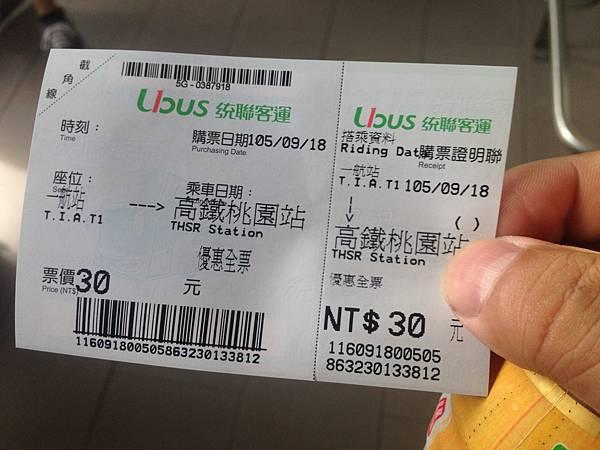 20160918A_0002.JPG