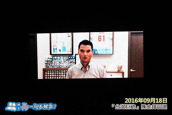 20160918B_0536-200.jpg