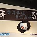 20161030_008.jpg